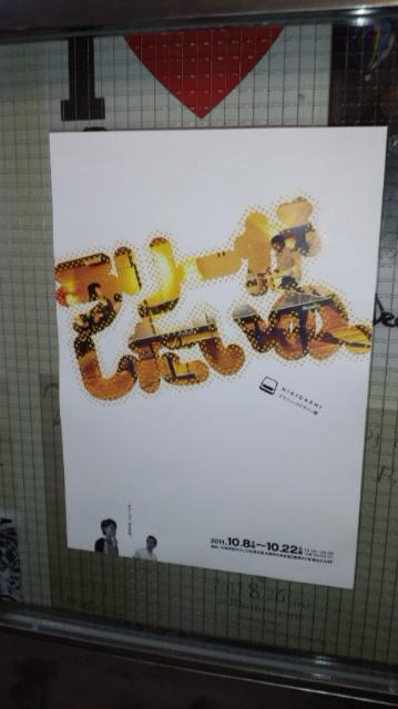 ヒキダシ1.jpg